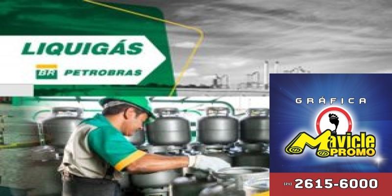 Em linha com a nova gestão, a Petrobras quer acelerar a venda do Equipamento, diz Reuters